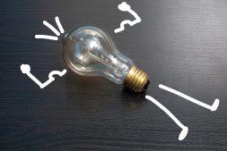 ¿Quieres iniciar un emprendimiento? Revisa 3 ideas rentables para hacerlo.